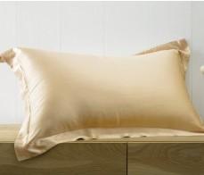 Tailored Silk Pillowcase